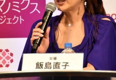 【エンタメ画像】【最新画像】飯島直子(49)の現在がクッソエ□かわえええええええええええええええええ