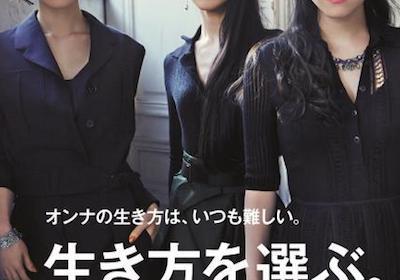 【エンタメ画像】《画像》Perfume、初の『anan』表紙!!!魅力がハンパねえええええええええええええええ