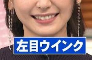 DD-PSqeUIAEXAHns1.jpg