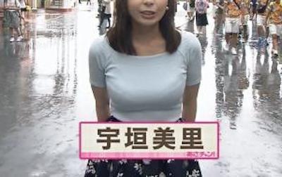 【エンタメ画像】【画像】宇垣美里アナっていくらなんでもエ□可愛すぎだろ!!!!!!!!!!!!!