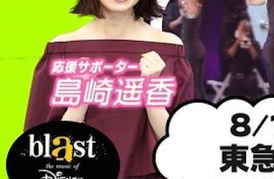 【エンタメ画像】【最新画像】ぱるること島崎遥香の顔が別人のようになる!!!!!!!!!!!!!!!!!!!!!!!!!!