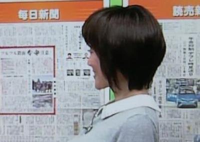 【エンタメ画像】【画像】北海道でメロン乳のタレントが発見される!!!