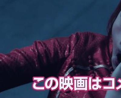 【エンタメ画像】【衝撃画像】橋本環奈『銀魂』の鼻ホジ画像ついにきたああああああああああああああああ