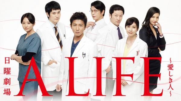 【エンタメ画像】【視聴率】木村拓哉『A LIFE』最終回の視聴率がマジですげええええええええええええええ