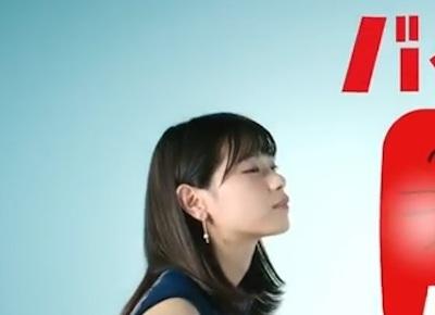 【エンタメ画像】【画像】乃木坂46・西野七瀬のお●ぱいがいくらなんでもなさすぎる!!!!!!!!!!!!