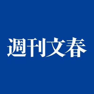 【エンタメ画像】【週刊文春】今週も松居一代にとんでもない文春砲が炸裂!!!