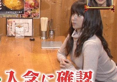 【エンタメ画像】【GIF画像】深田恭子、チェリーを殺そうとする☆☆☆☆☆☆☆☆☆☆☆☆☆☆