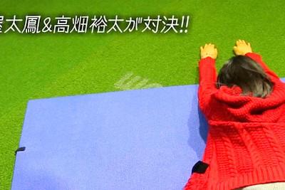 【エンタメ画像】【画像】土屋太鳳ちゃんの体が柔らけえええええええええええええええええ