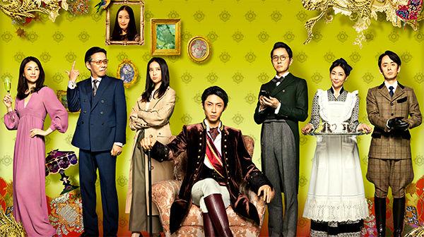【エンタメ画像】【視聴率】嵐・相葉雅紀 フジ月9『貴族探偵』第6話の視聴率がもうマジでヤベえええええええええええ