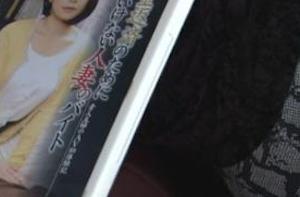 【エンタメ画像】《衝撃画像》小池栄子、アダルトビデオ初披露か☆☆☆☆?