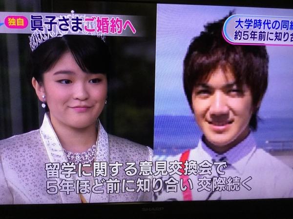 【エンタメ画像】【衝撃】眞子さま婚約者・小室圭さんの「現在の年収」がヤベえええええええええええええええ