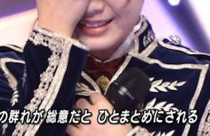 【エンタメ画像】《画像》欅坂46・平手友梨奈の顔芸がすげえええええええええええええええええ
