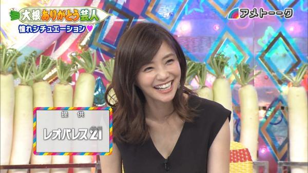 【エンタメ画像】《最新画像》倉科カナのセクシーがマジでハンパねええええええええええええ《アメトーーク!》