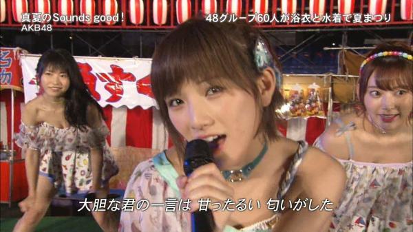 【エンタメ画像】【GIF画像】AKB総監督・横山由依、お●ぱいをプルプル揺らす。。。。。。。。。。。。