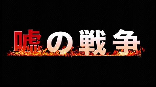 【エンタメ画像】《視聴率》草なぎ剛『嘘の戦争』第6話、爆下げ♪♪♪♪♪♪♪♪♪♪♪♪♪♪