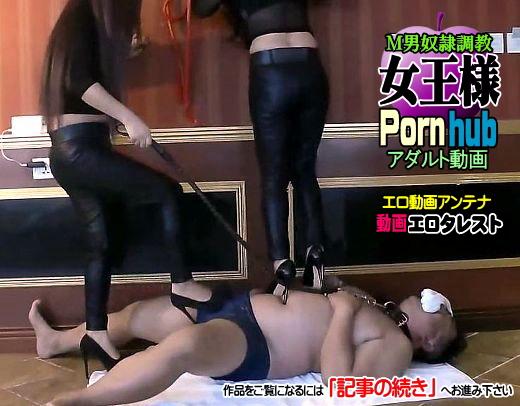 痴女マニア動画