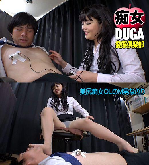 M男アダルト動画