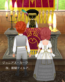 結婚式参列 (5)