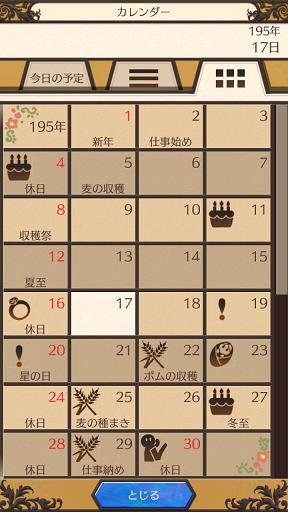 Screenshot_20161117-095944.png