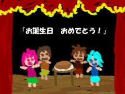 yjimage_2016112222464925e.jpg