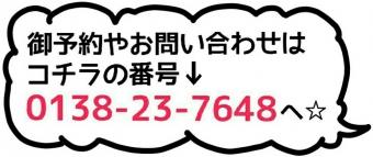 201724104326.jpg