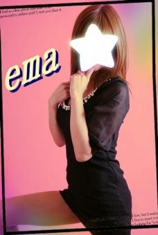 ema51.jpg