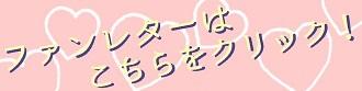 fan5_20170912085217a8e.jpg