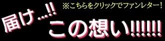 fan6_20170910085155c54.jpg