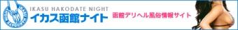 ikasu_468_60.jpg