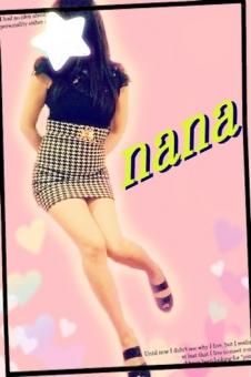 nana10_201709100822094d9.jpg