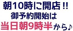 shakodateeigyoujikan_20170816173123dee.jpg