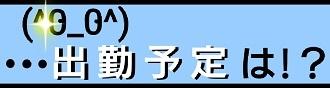 syukkin2_201709080813414f9.jpg