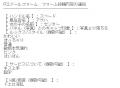 アゲハせんたー口コミ5-1