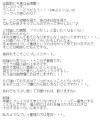 プレイガールじゅり口コミ3-2