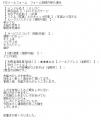 ロイヤルステージ彩希口コミ3-1