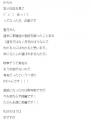 ロマネ雪乃口コミ1-3