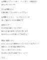 ロマネ雪乃口コミ1-4