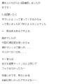 火遊びパパ壇蜜口コミ2-4