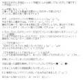 ワールドひめ口コミ1-2