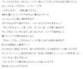 めいぷる 激安 Secret Serviceいちご口コミ1-2