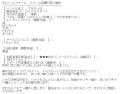 ロイヤルステージ珠莉口コミ1-1