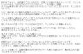 ロイヤルステージ珠莉口コミ1-2