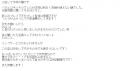 ひとづまVIP錦あゆみ口コミ1-2