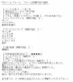 ひとづまVIP錦ハルナ口コミ2