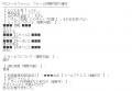 アイリスちさと口コミ4-1