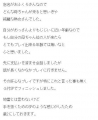 おふくろさん横山口コミ1-2