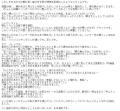 めちゃすくーるアイドルレンカ口コミ1-2