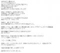 愛特急ANNEXみゅーず口コミ3-2