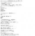 フロンティアまお口コミ1-1
