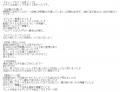 名古屋の20代50代が集う人妻倶楽部あすか口コミ1-2